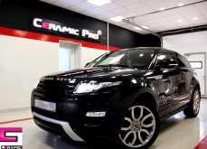 Уссурийск Range Rover Evoque