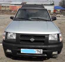 Кемерово Xterra 2001