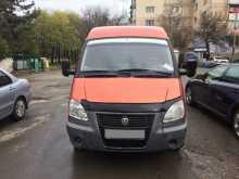 Симферополь 2217 2011