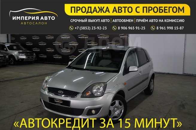 Ford Fiesta, 2008 год, 259 000 руб.