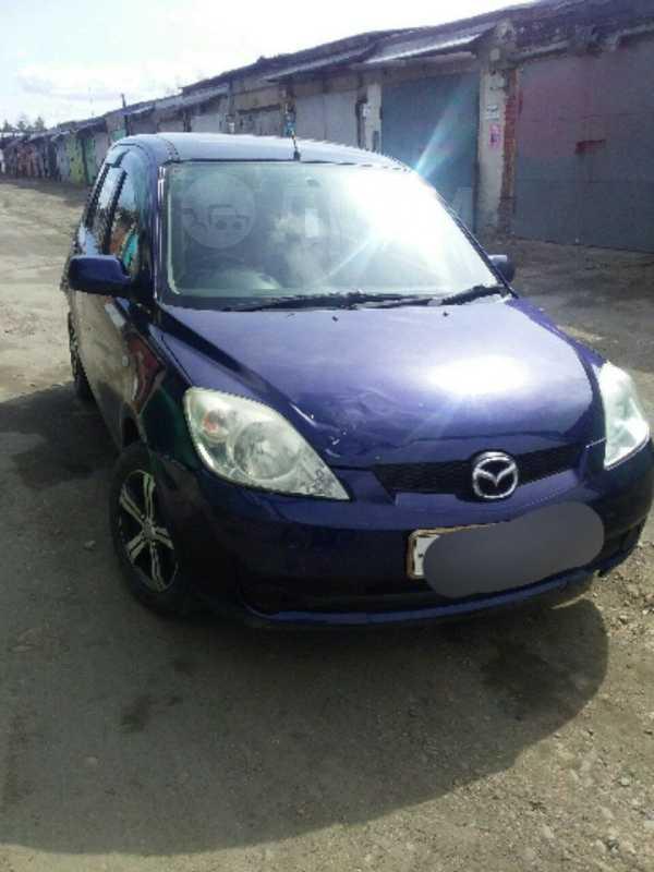 Mazda Demio, 2007 год, 270 000 руб.