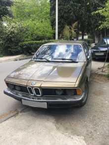 Ялта 7-Series 1982