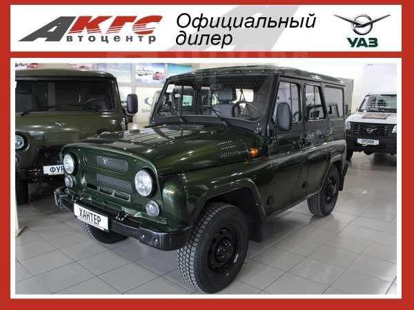 УАЗ Хантер, 2019 год, 752 000 руб.