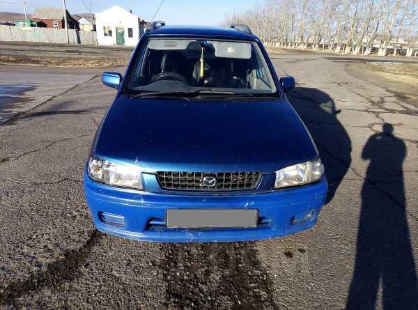 Mazda Demio, 1998 год, 168 000 руб.