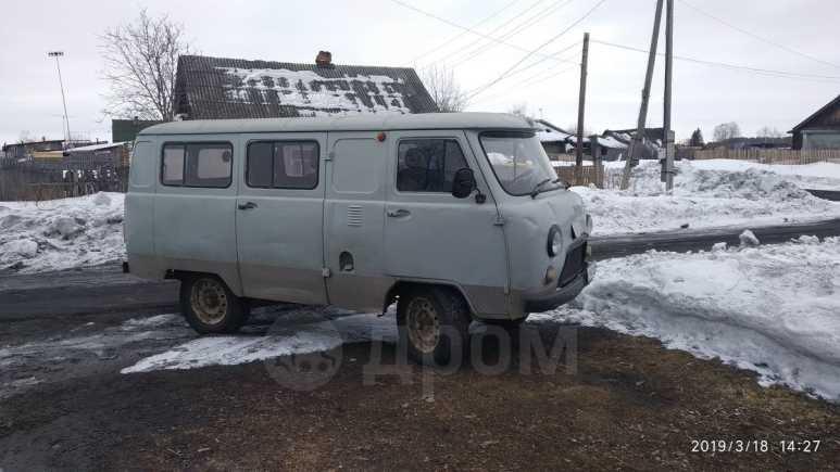 УАЗ Буханка, 2002 год, 110 000 руб.