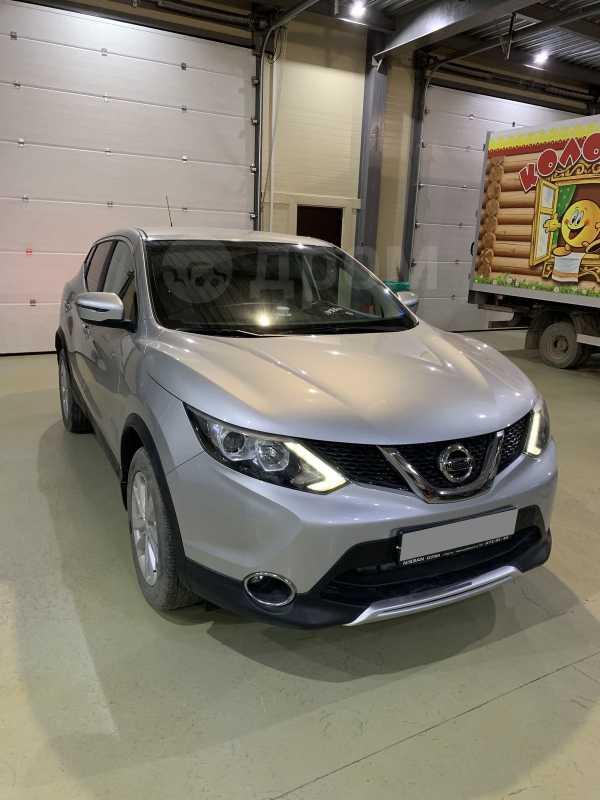Nissan Qashqai, 2016 год, 1 350 000 руб.