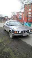 BMW 7-Series, 1987 год, 70 000 руб.