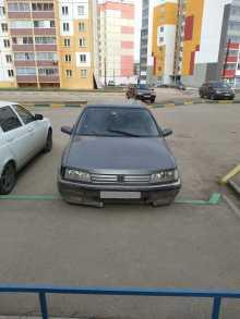 Копейск 605 1993