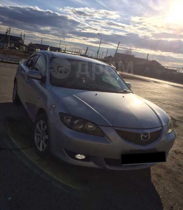 Mazda Axela, 2005 год, 345 000 руб.