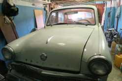 Новосибирск 403 1965