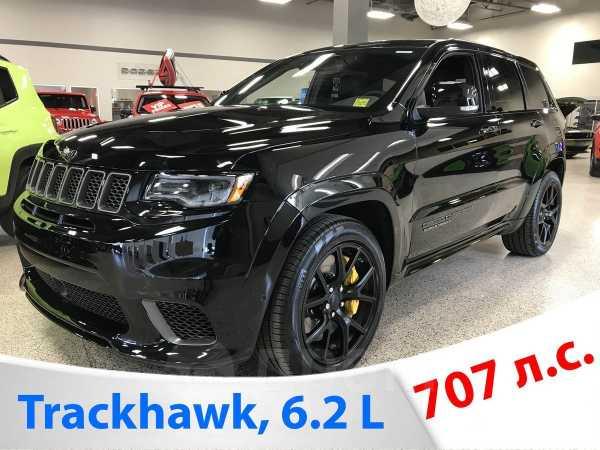 Jeep Grand Cherokee, 2019 год, 9 500 000 руб.