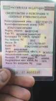 Лада 4x4 2121 Нива, 2012 год, 265 000 руб.