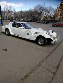 Иркутск Le-Seyde 1990