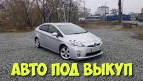 Владивосток Prius 2010