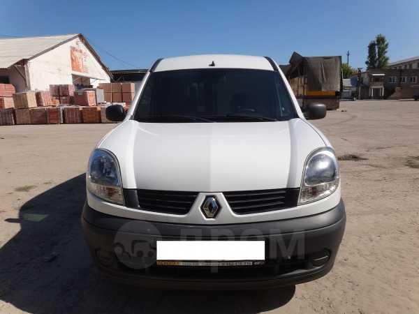 Renault Kangoo, 2007 год, 225 000 руб.