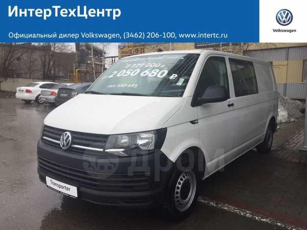Volkswagen Transporter, 2019 год, 2 050 680 руб.