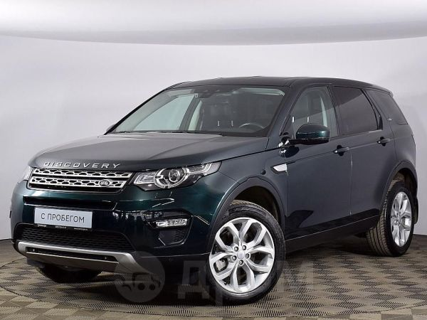 Land Rover Discovery Sport, 2015 год, 1 699 000 руб.