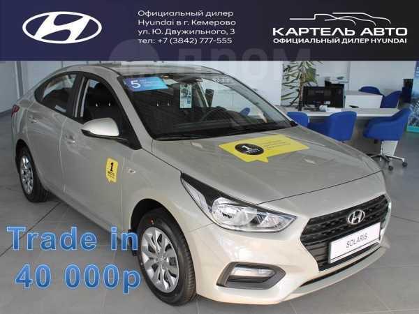 Hyundai Solaris, 2018 год, 859 000 руб.