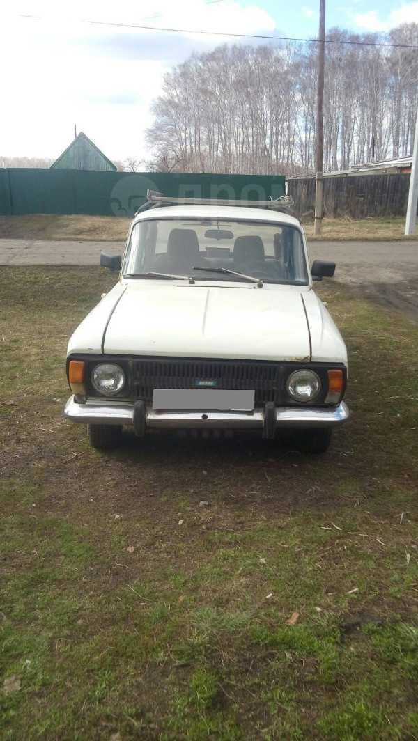 Москвич 412, 1996 год, 20 000 руб.