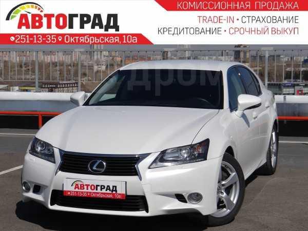 Lexus GS250, 2012 год, 1 377 000 руб.