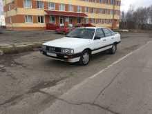 Томск 200 1989