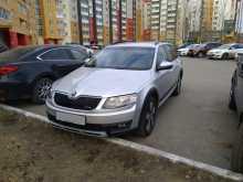 Челябинск Octavia 2014