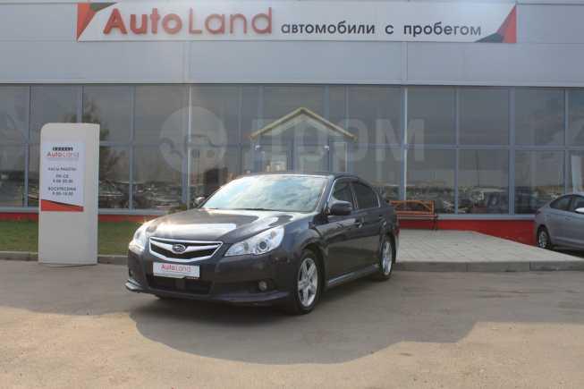 Subaru Legacy, 2012 год, 850 000 руб.