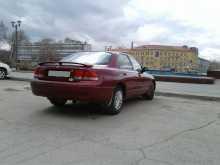 Новосибирск Cronos 1992