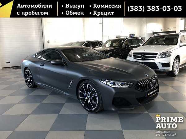 BMW 8-Series, 2018 год, 7 990 000 руб.