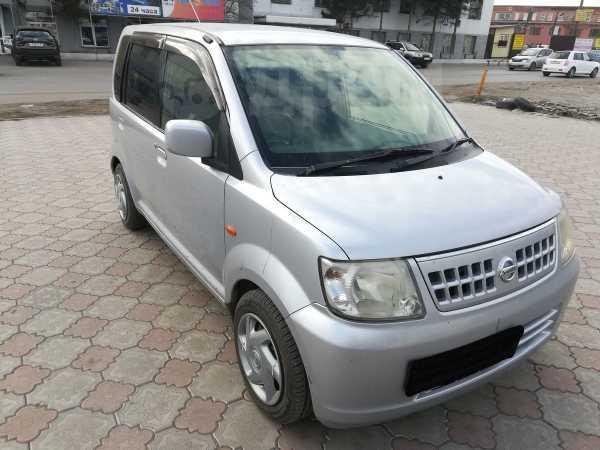 Nissan Otti, 2005 год, 199 000 руб.