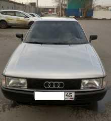Курган 80 1991