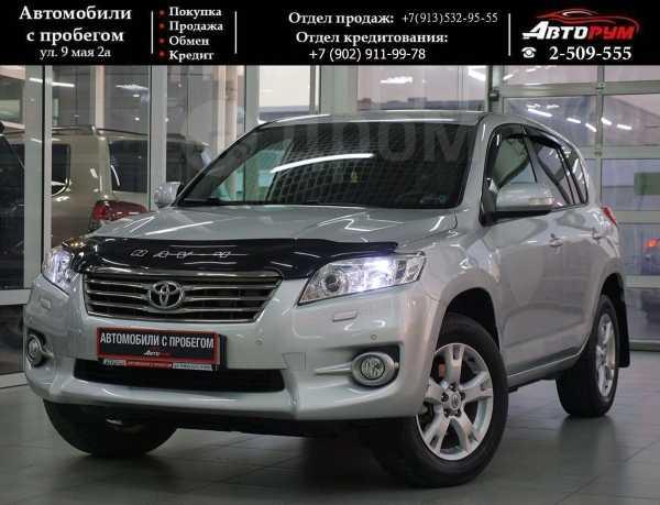 Toyota RAV4, 2010 год, 927 000 руб.