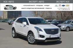 Новосибирск XT5 2016