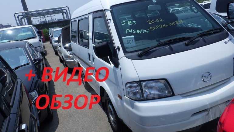 Mazda Bongo, 2011 год, 390 000 руб.