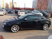 Москва GT 2008