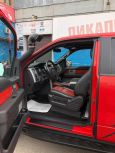 Ford F150, 2010 год, 2 300 000 руб.