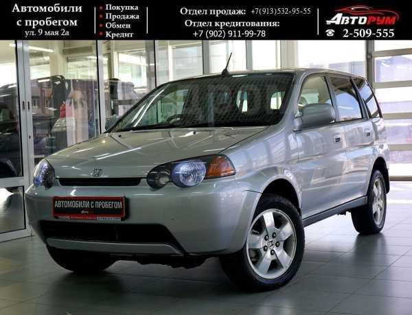 Honda HR-V, 2000 год, 337 000 руб.