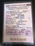 УАЗ Буханка, 2012 год, 180 000 руб.