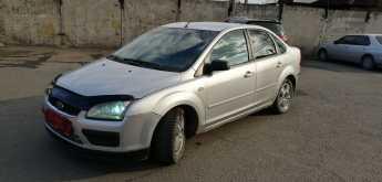 Абакан Ford 2006