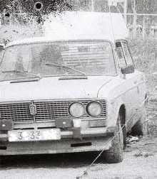 Ангарск 2103 1984