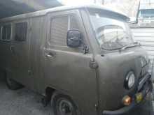 Горно-Алтайск Буханка 1992