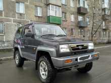 Новокузнецк Rocky 1995