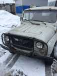 УАЗ 3151, 2002 год, 50 000 руб.