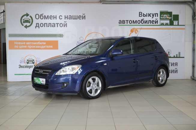 Kia Ceed, 2007 год, 420 000 руб.