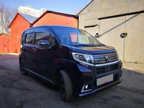 Daihatsu Move, 2015 год, 670 000 руб.