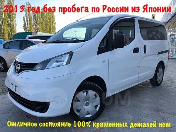 Nissan NV200, 2013 год, 745 000 руб.