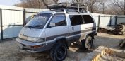 Toyota Master Ace Surf, 1991 год, 280 000 руб.