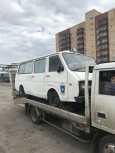Прочие авто Россия и СНГ, 1994 год, 77 000 руб.