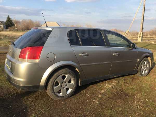 Opel Signum, 2003 год, 275 000 руб.