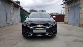 Владивосток Impala 2017